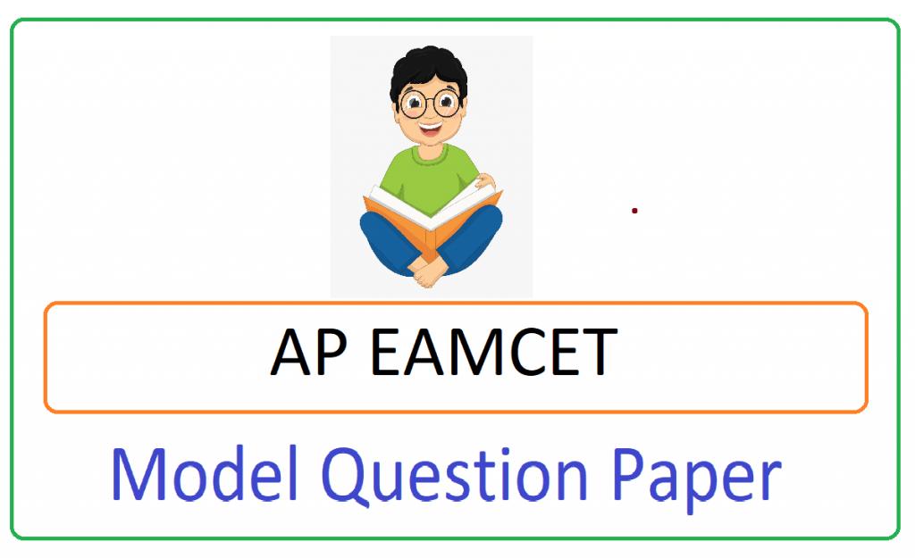 AP EAMCET Model Paper 2021