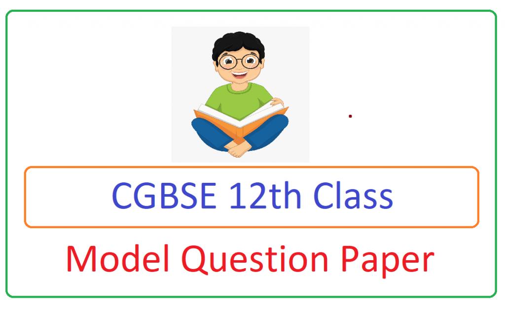 CGBSE 12th Model Paper 2021
