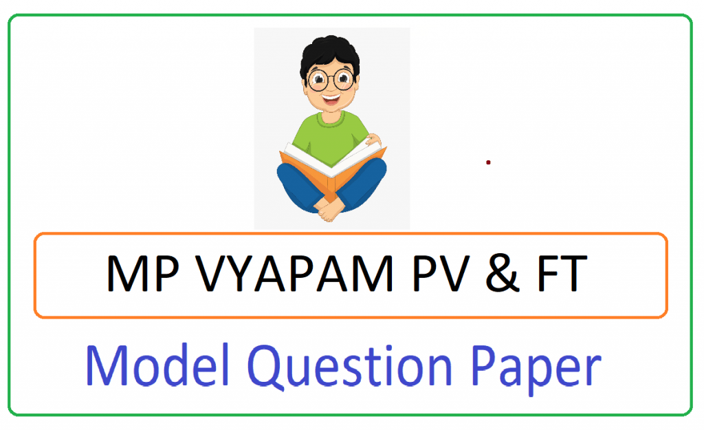 MP VYAPAM PV & FT Model Paper 2021