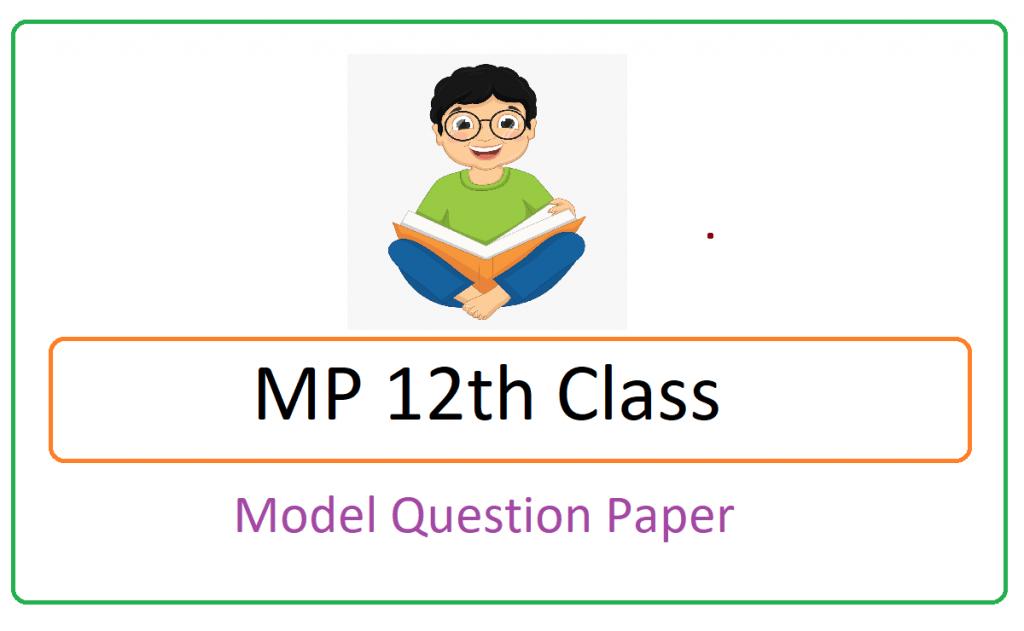 MPBSE HSSC Model Paper 2021
