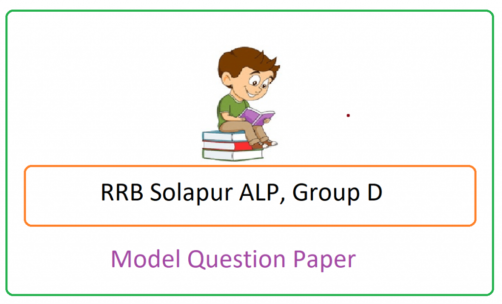 RRB Solapur ALP, Group D Model Paper 2021 , RRB Solapur ALP, Group D Question Paper 2021
