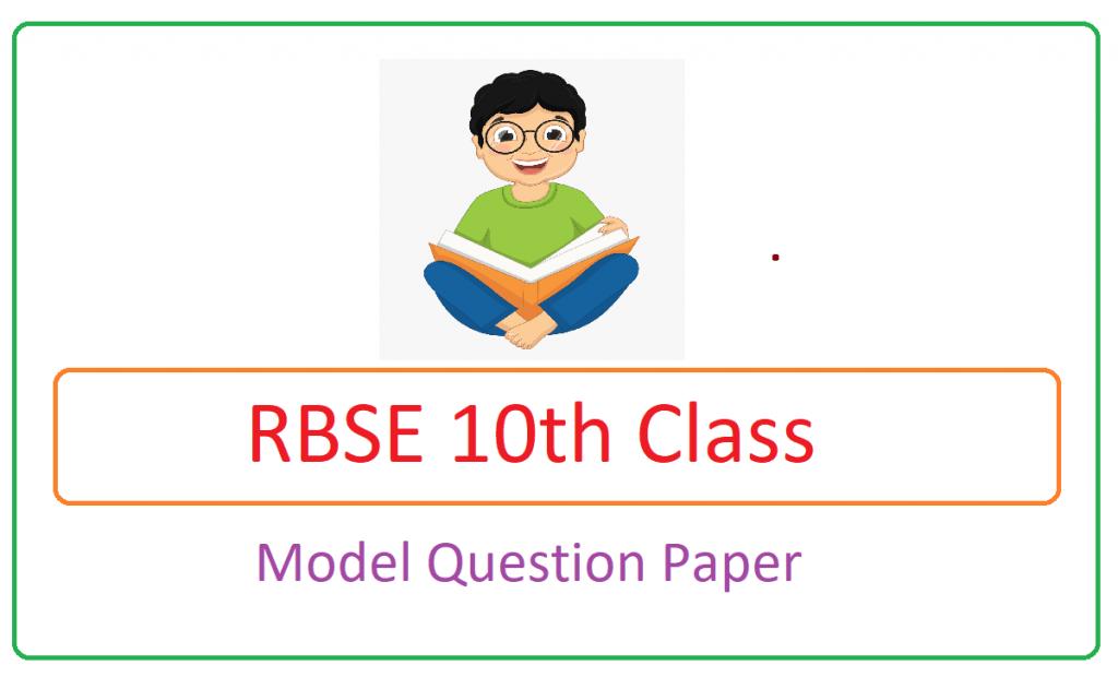 Raj Board Matric Model Paper 2021
