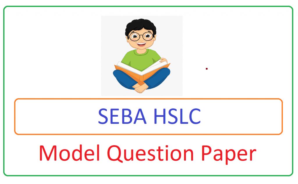 SEBA HSLC Model Paper 2021